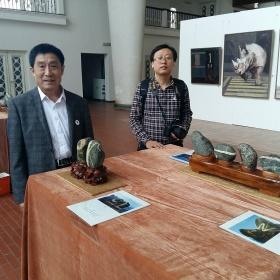 Zhao Guangxing Stone Exhibiton