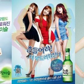 Reklamné plagáty rôznych značiek Soju.